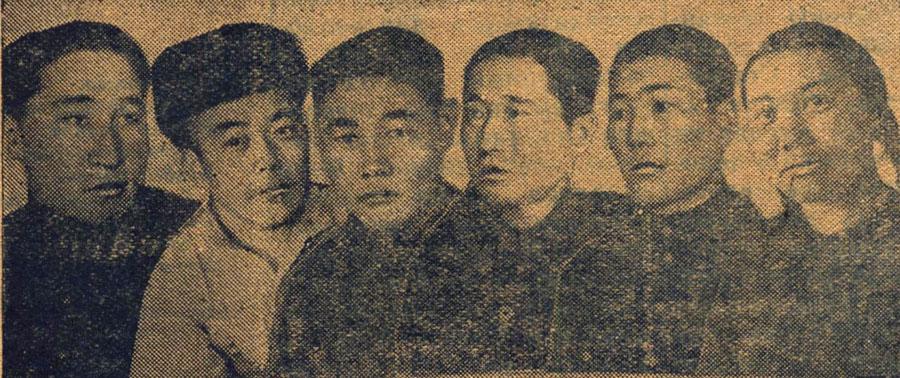 Снимок из газеты Агинская правда от 1 января 1950 года.jpg