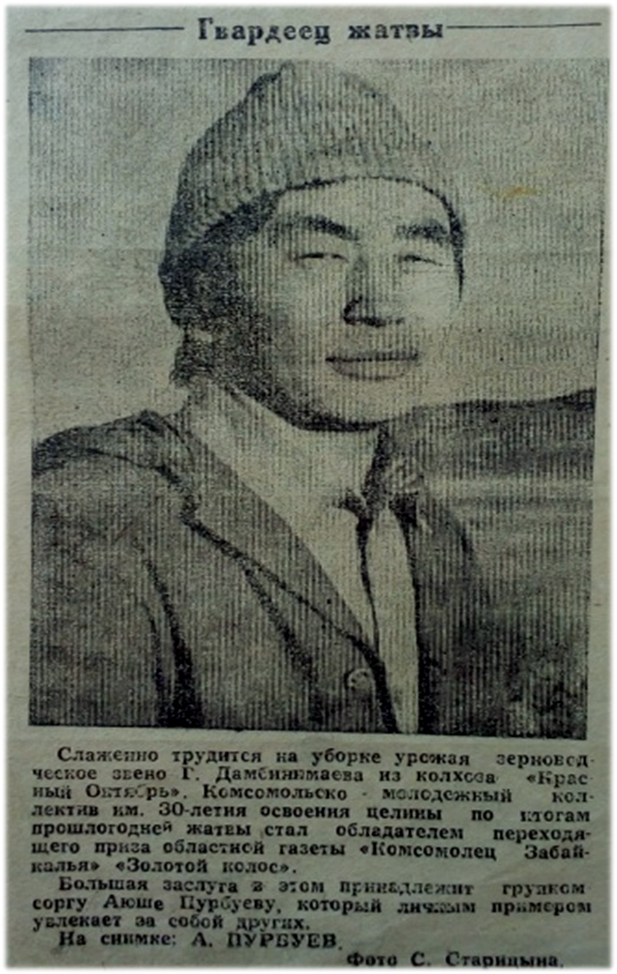 К-51.jpg