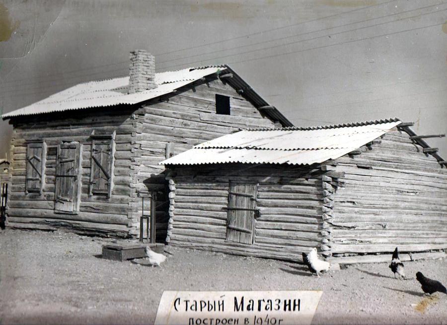 Старый магазин 1940г.с.Дульдурга.jpg
