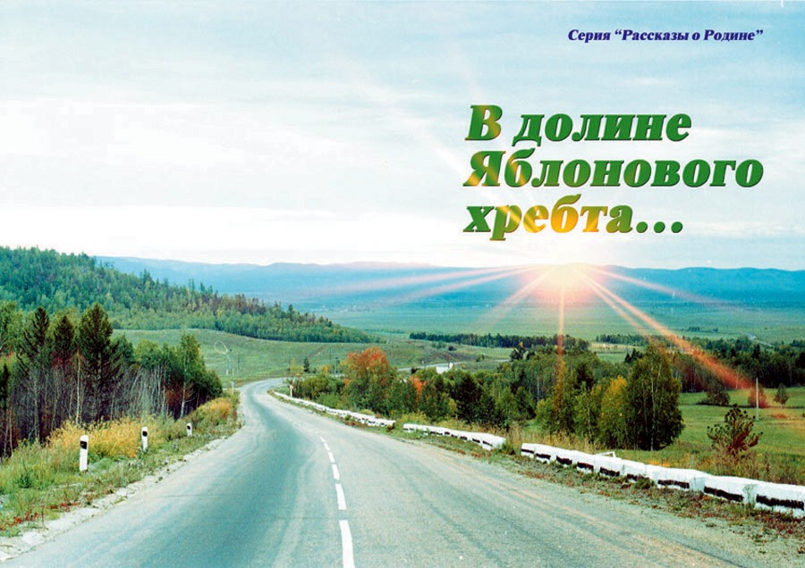 Cover-ин.jpg