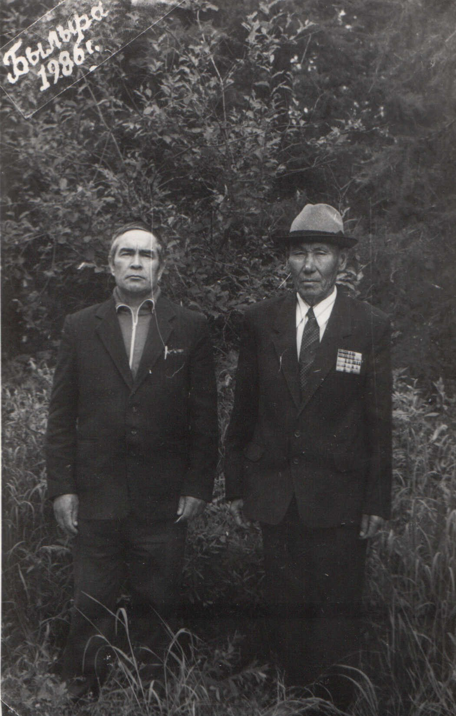 Беляков Николай Куприяныч, 1923 г.р..jpg