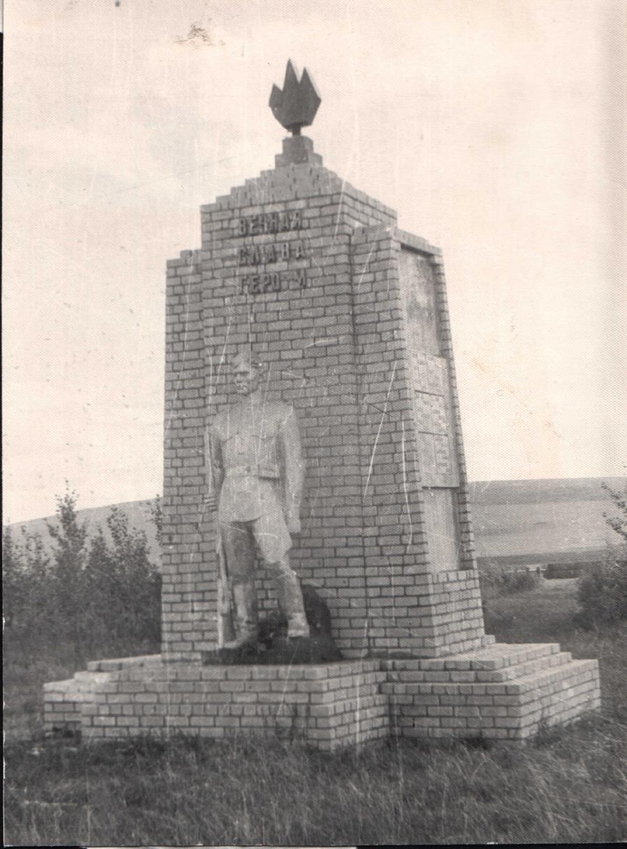 Таким был памятник в Цогто-Хангиле.jpg