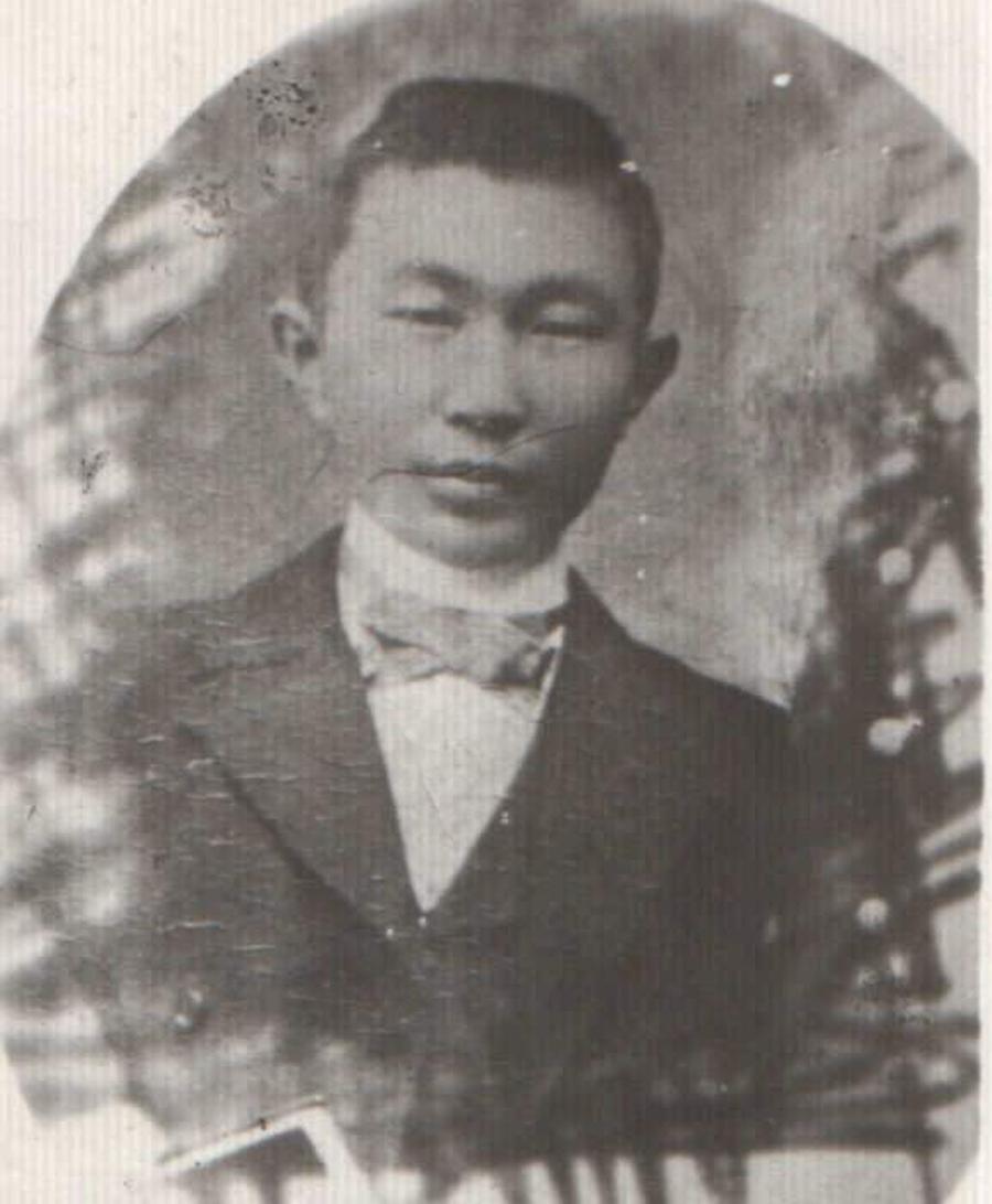 9. Молодой бурят в Чите. 1905-6 годы.jpg