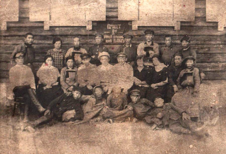 18. 1 аймачная конференция ВЛКСМ. 1924 г..jpg