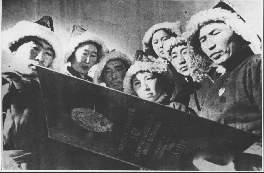 24. Принята Сталинская Конституция..JPG