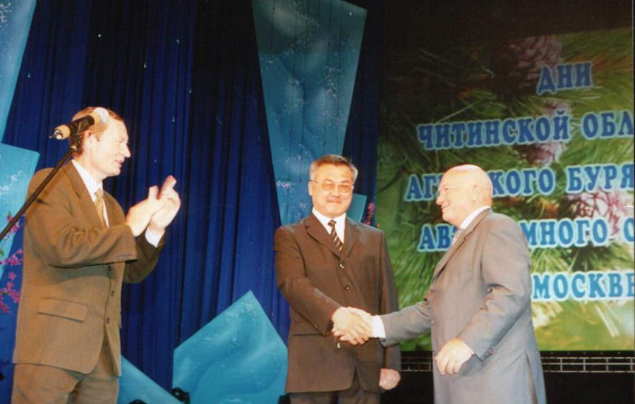 27. Агинский округ в годы автономии.jpg