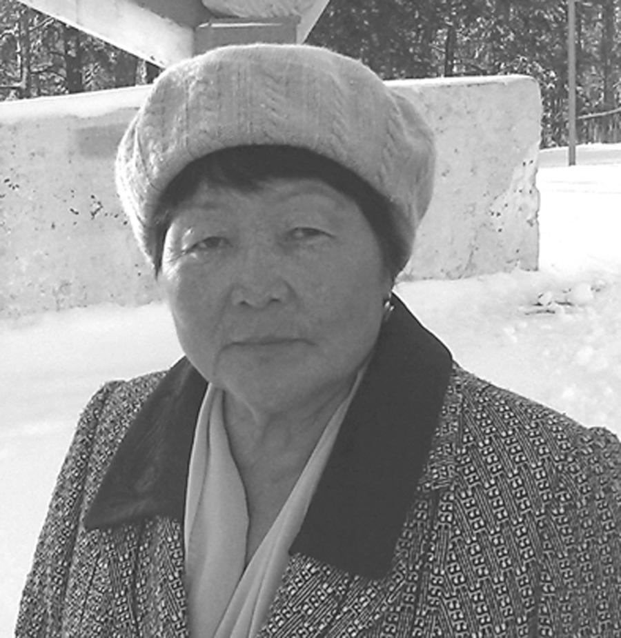Д-Д. Тудупович - жена.jpg