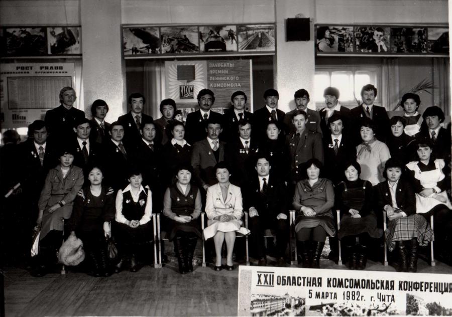 1982 г. На конференции.jpg