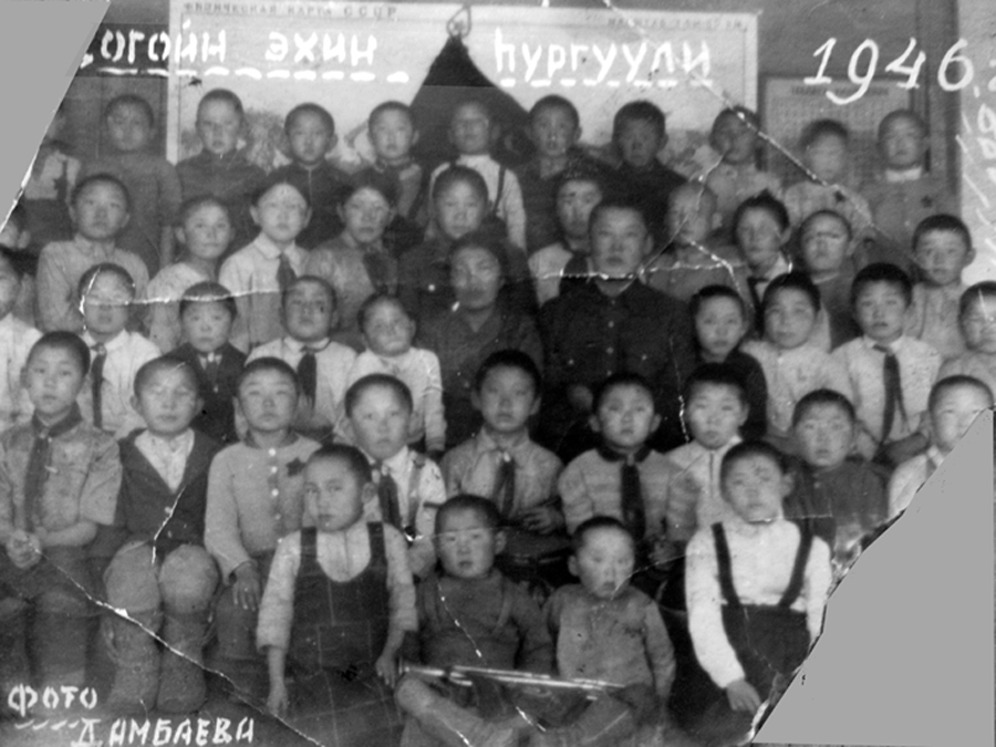 1 класс. Выпуск 1950tif.jpg