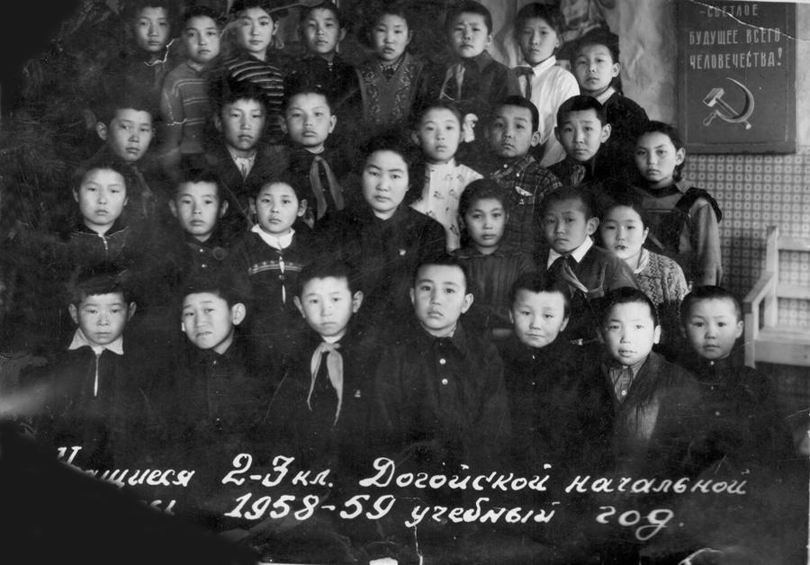 1958-1959 гг.jpg