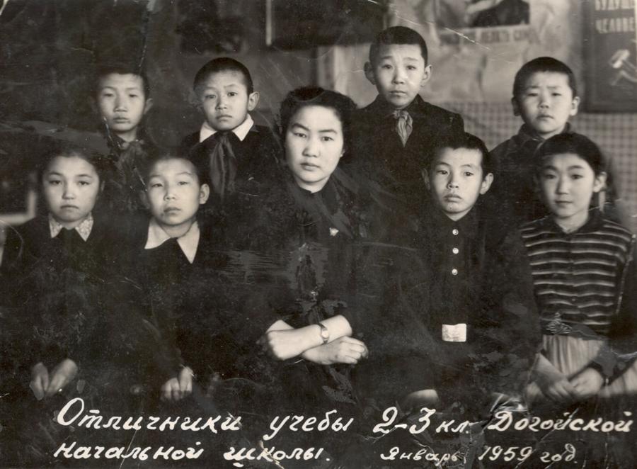 Отличники. 1958-59.jpg