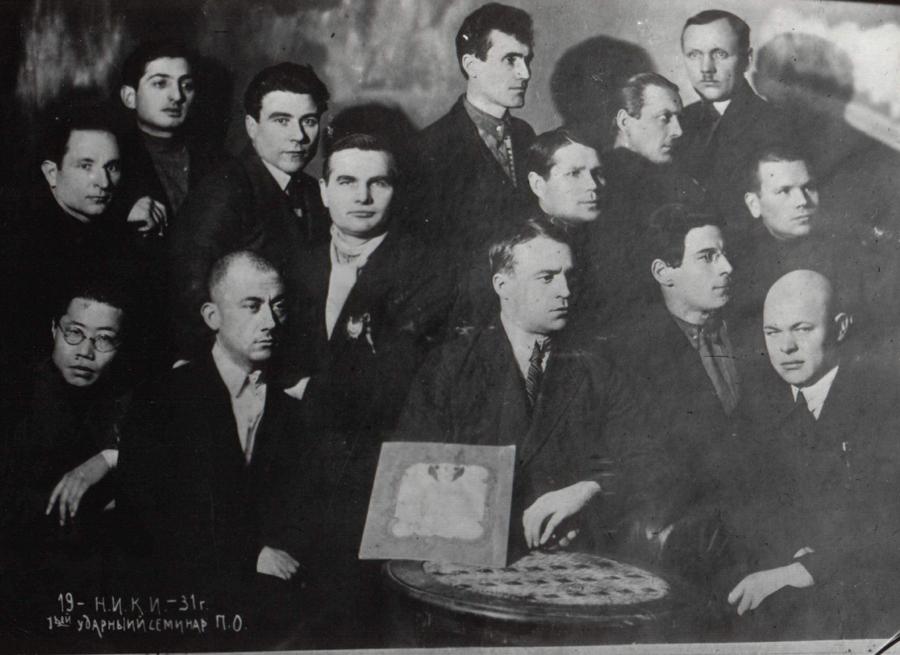 20. Ударный семинар. 1931 год..jpg