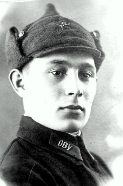 1941 курсант