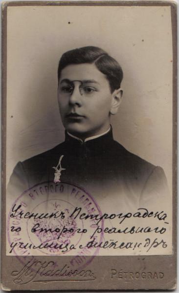 AlexanderWeiss2