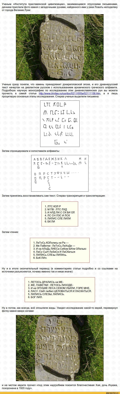 story-британские-ученые-евреи-длинные-картинки-464632