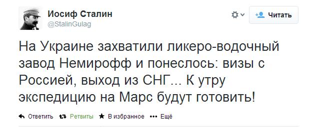 Твиттер   StalinGulag  На Украине ...