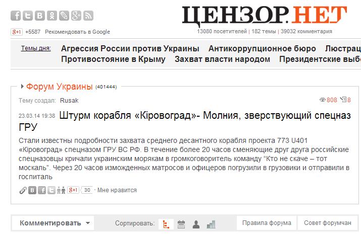 http://ic.pics.livejournal.com/azlok/18767118/16066/16066_original.png