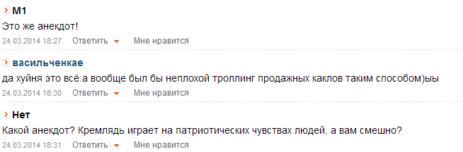 Штурм корабля «Кіровоград»  Молния  зверствующий спецназ ГРУ  23.03.14 19 38  « Форум Украины 2