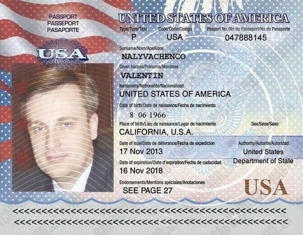 Паспорт Наливайченко