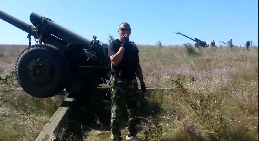 Донецкий партизан