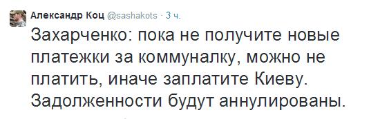 Александр Коц   sashakots    Твиттер