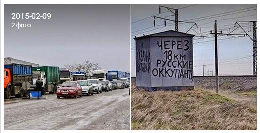 С сегодняшнего утра украинцы едут в Крым за бензином... На пунктах пропуска…