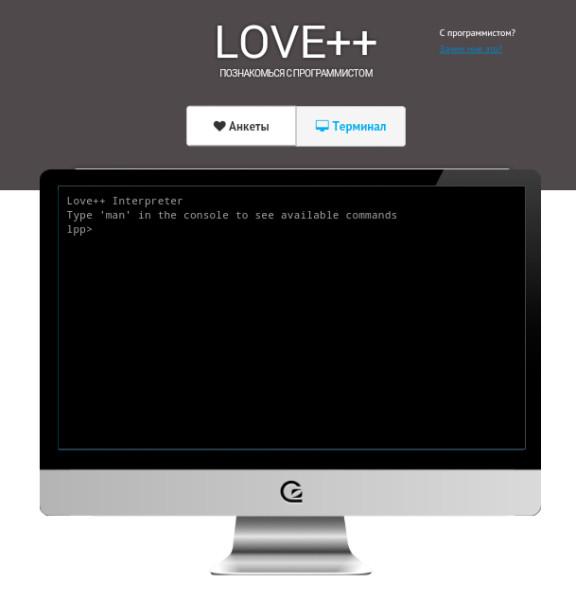 знакомств для программистов сайты