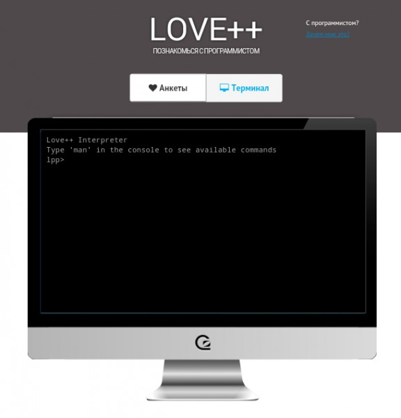 in loves сайт знакомств