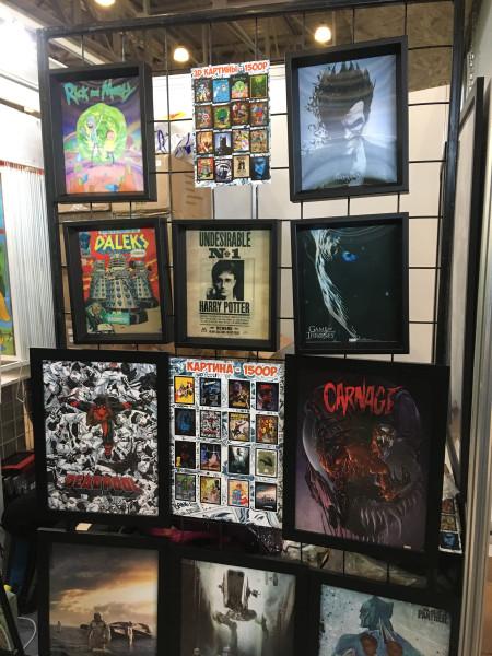 Шопинг на Комик Коне - 2018 .событие: comic con