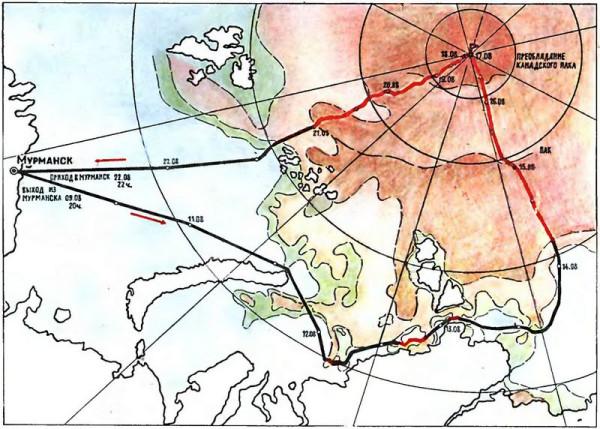 путь ледокола «Арктика» к полюсу