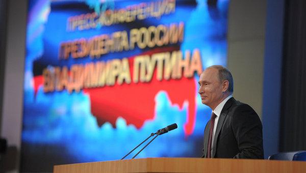 пресс конференция путин