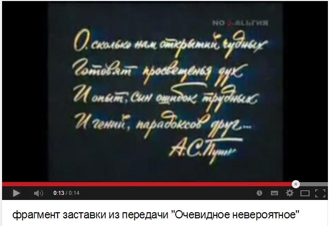 война в украине пушкин