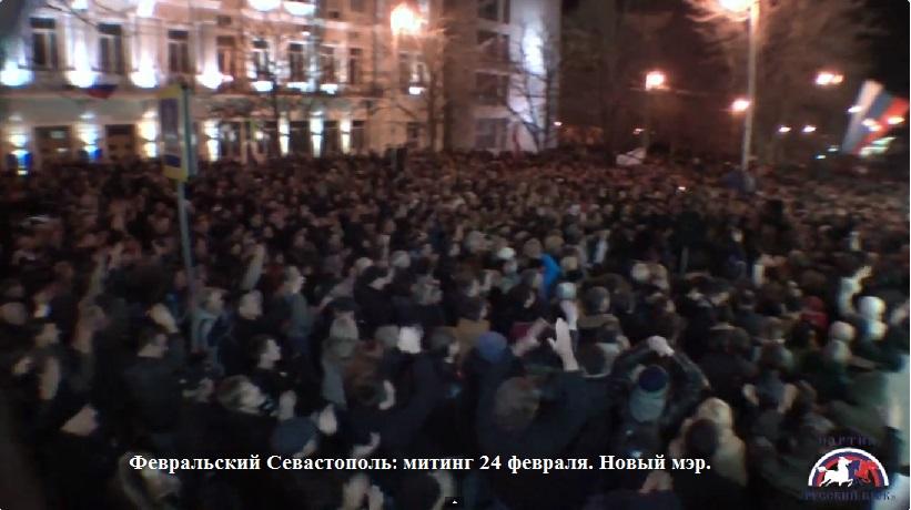 война в украине Севастополь 24 ф