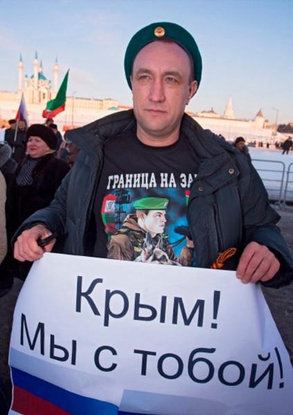владимир путин шойгу крым крымчане