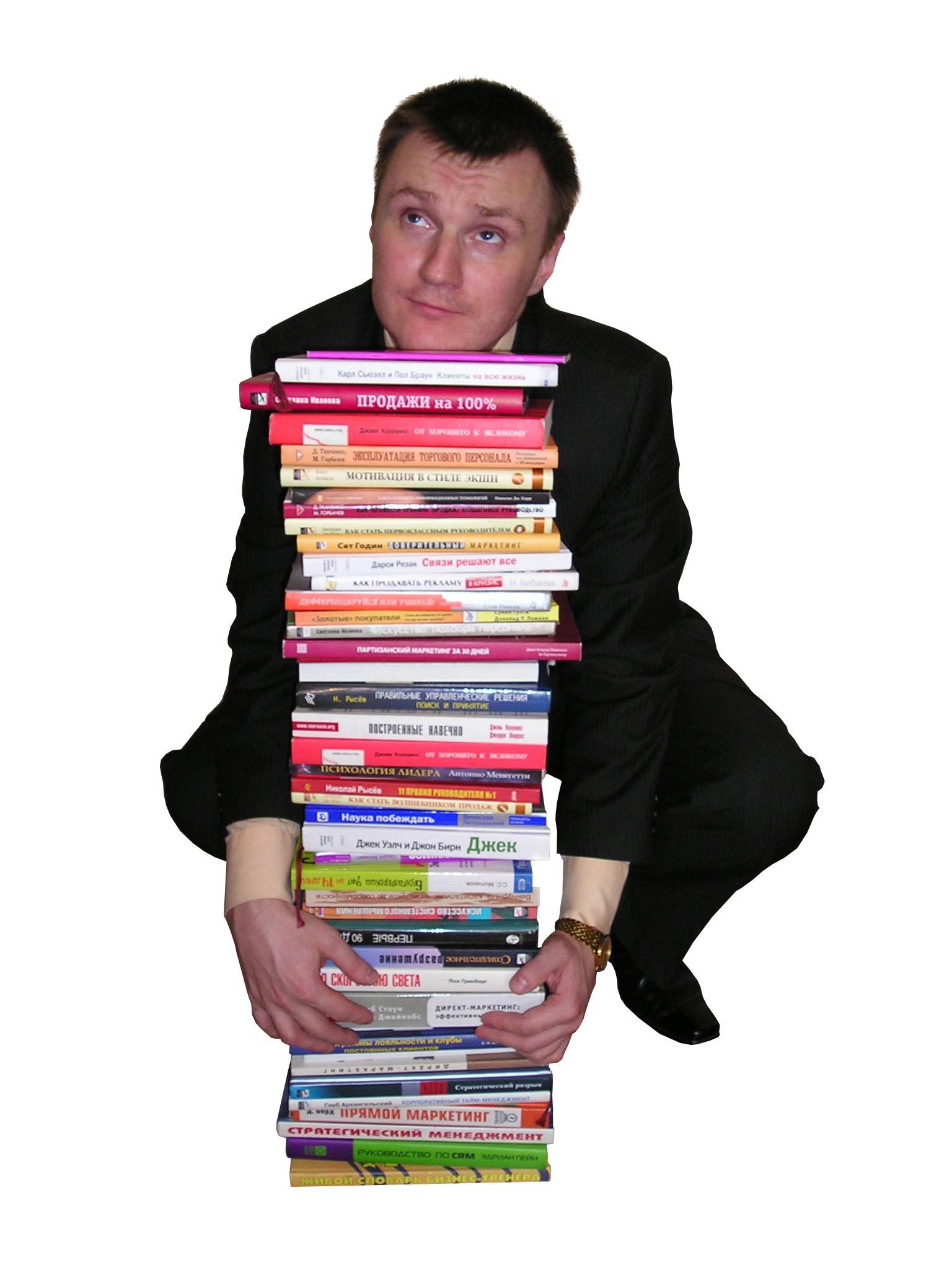 Список книг B2B продажи