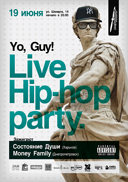 Evgeniy Vetrov designed