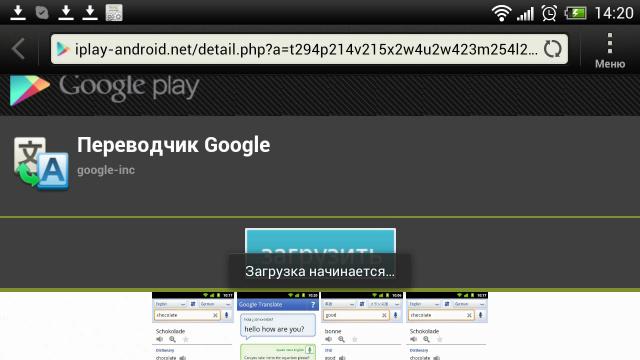 Google файловый хостинг бесплатный хостинг сервера гаррис мод