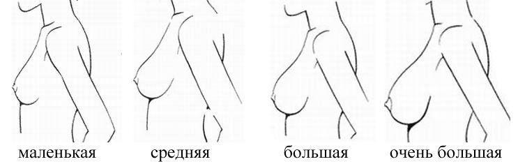 bukkake-vo-vse-diri