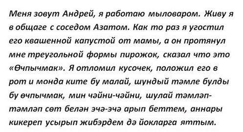 армянин ловит машину подъезжает копейка армянин