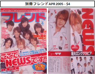 Bestufure - Apr 2005