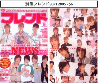 Bestufure - Sept 2005