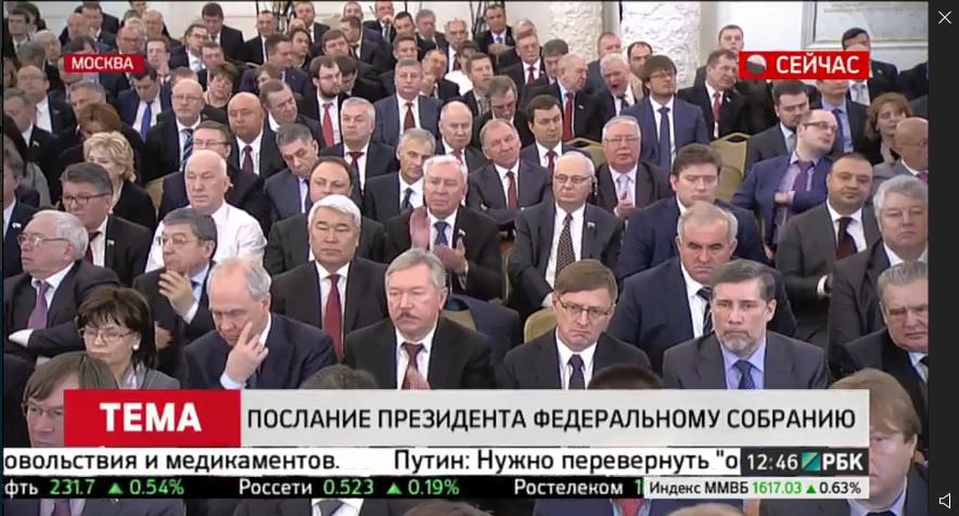 Путин_ФС-5