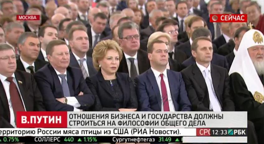 Путин_общее дело