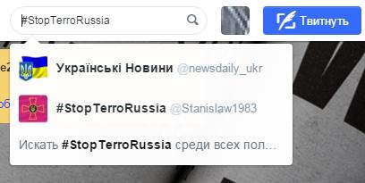 украинский твитер