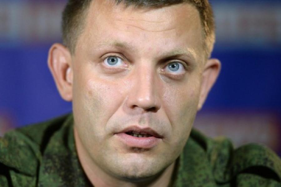 Попытка убить Савченко