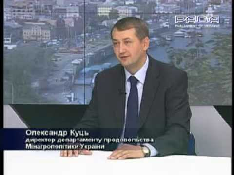 Куць Александр Иванович