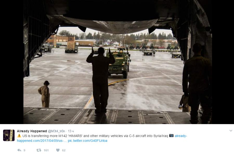 американские военные отправляются в Сирию