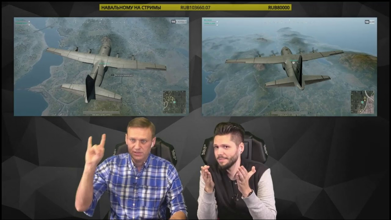 навальный стрим