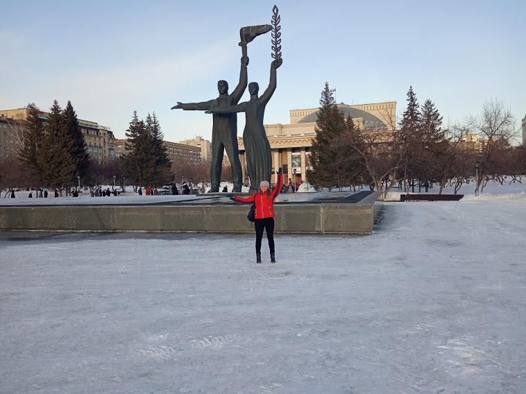 Привет, Сибирь!