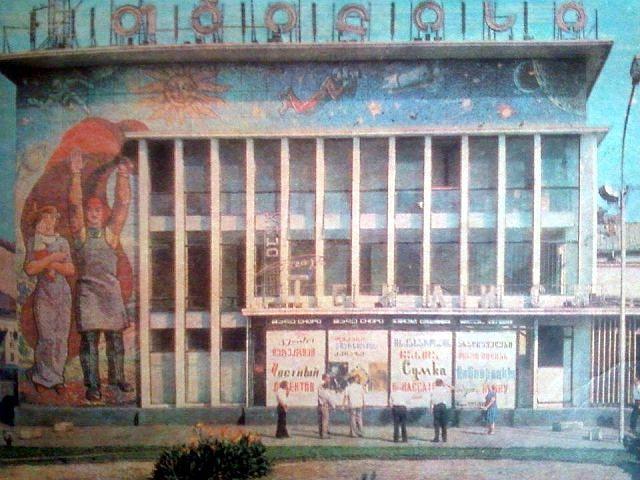 кт Тбилиси